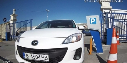 Интелигентни паркинг системи